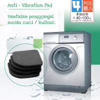 AR020 Bantalan Pengganjal Mesin Cuci Kulkas 4 Pcs Anti Vibration Pad