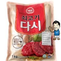Sajo Sogogi Dashida Beef Soup/ Bumbu Kaldu Sapi Korea- 1Kg