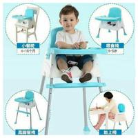 baby chair 3in1 / highchair /mastela