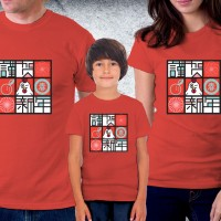 Baju Couple family - Kaos imlek - Happy Rooster Family greet red