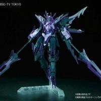 Bandai HG 1/144 Transient Gundam Glacier include stand base