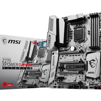MSI Z270 XPower Gaming Titanium (LGA1151, Z270, DDR4) 20170130