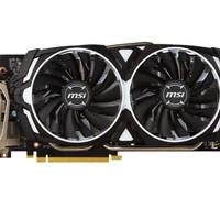 MSI GeForce GTX 1060 6GB DDR5 - Armor 6G OC V1 20170130