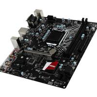 MSI H110M GRENADE (LGA1151, H110, DDR4) 20170130