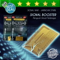 Penguat Sinyal/Signal Booster for Smartphone and Modem. (Anti Static)
