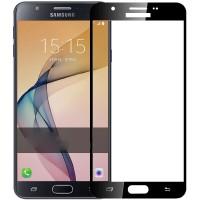 Tempered Glass Full 3D Samsung J5 Prime (Anti Gores Kaca)Curved Warna
