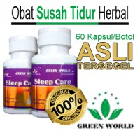 Green World Sleep Care / Ishine Capsule