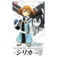 Furyu Silica - Sword Art Online SAO Ordinal Scale - PVC Anime Figure