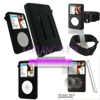 iPod Classic 80G 120G 160G Silicone Case+Screen Protector+Band Sport