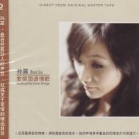 Sun Lu - Audiophile Love Songs