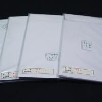 Kertas PVC Print Press/PVC Laser A3/Digital Sheet (Bahan ID Card)