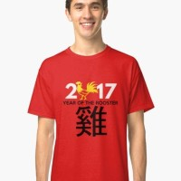 Atasan/Kaos/T-Shirt/Chinese Year 2017 of the Roaster