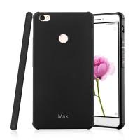 Xiaomi Mi Max 2 Case Softcase Cocose Original - Black Matte