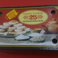 Bakpia pathok/patuk 25 (all variants) | bakpia kering | isi 15 - Keju