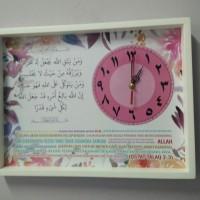 Hiasan jam dinding kaligrafi shabby chic ayat seribu dinar water color
