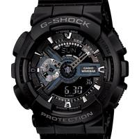 Casio G-Shock Analog Digital Jam Tangan Pria GA-110-1B Original