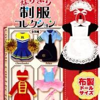 Re-ment Petit Mode Collection Uniform Original Rement Re ment Baju