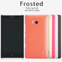 Hard Case Nillkin Nokia Lumia 930 (Bonus! Anti Gores)