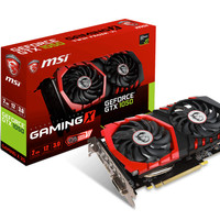 MSI Geforce GTX 1050 2GB DDR5 - Gaming X