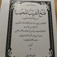 Kitab terjemah fathul qorib sunda