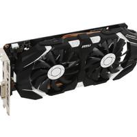 SELALU READY MSI GeForce GTX 1060 3GB DDR5 - 3GT OC