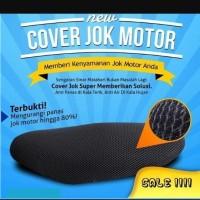 termurah Cover jok motor sarung jok jaring Universal anti panas