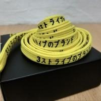 Japanese katakana laces / ADIDAS NMD / Tali Sepatu