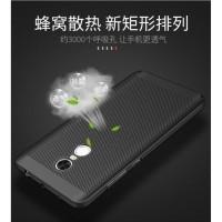 Xiaomi Redmi Note 4 Case ANTI HEAT Casing  Antiheat Hard Case Bumper