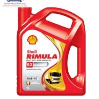 Paket Mobil ISUZU PANTHER - Oli Shell Rimula R2 + 2 Oli Gardan + Flush