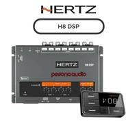 Hertz H8 DSP car audio processor