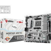 MSI B350M MORTAR ARTIC (Socket AM4 DDR4) / TryComp