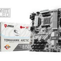 MSI B350 TOMAHAWK ARCTIC (Socket AM4 DDR4) / TryComp