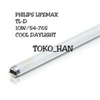 LAMPU TL-D 10W/54-765 PHILIPS LIFEMAX / LAMPU NEON PANJANG 10W PHILIPS