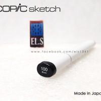 Copic Sketch Marker 100 BLACK
