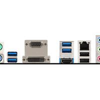 (Sale) MSI H110M GAMING (LGA1151, H110, DDR4)