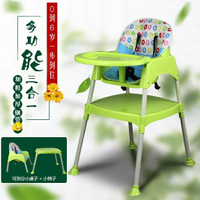 babychair & table / meja makan kursi belajar anak / high chair