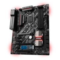 (Sale) MSI Z270 Tomahawk OPT BOOST (LGA1151, Z270, DDR4)