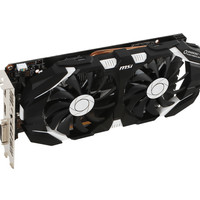 (Diskon) MSI GeForce GTX 1060 3GB DDR5 - 3GT OC