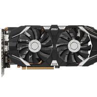 (Diskon) MSI GeForce GTX 1060 6GB DDR5 - 6GT OC