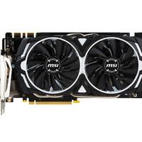 (Dijamin) MSI GeForce GTX 1070 8GB DDR5 - Armor 8G OC