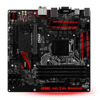 (Diskon) MSI B150M NIGHT ELF (LGA1151, B150, DDR4)