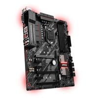 (Dijamin) MSI Z270 Tomahawk (LGA1151, Z270, DDR4)