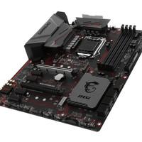 (Diskon) MSI B250 Gaming M3 (LGA1151, B250, DDR4)