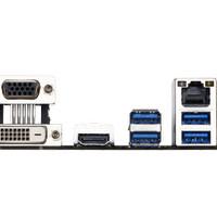 (Dijamin) Gigabyte GA-B250M Gaming 3 (Socket 1151 KABY LAKE)