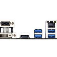 (Murah) Gigabyte GA-Z170-HD3 - DDR4 (Socket 1151)