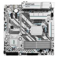 (Dijamin) MSI B250M MORTAR ARCTIC (Socket 1151)