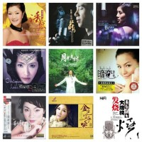 Mandarin Audiophile & Basso Zhao Peng, HiFi Most Perfect MP3 320kbps