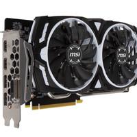 (Diskon) MSI GeForce GTX 1060 6GB DDR5 - Armor 6G OC V1
