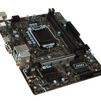 (Murah) MSI B250M-Pro VH (LGA1151, B250, DDR4)