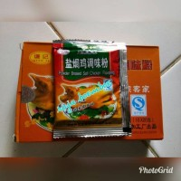 braised Salt Chicken Flavoring Powder Qianji Bumbu Ayam Garam 20gram
